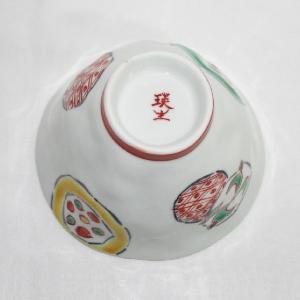 手描き 九谷焼 和洋食器 手起し丸紋様お茶碗(小)|kutani-bitouen|06