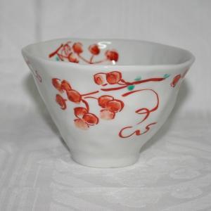 手描き 九谷焼 和洋食器 手起し山帰来文様お茶碗(小)|kutani-bitouen