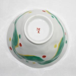 手描き九谷焼 和洋食器 手起し水玉よろけ文様お茶碗(小)|kutani-bitouen|04