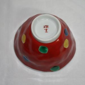 手描き 九谷焼 和洋食器 手起し赤巻水玉文様お茶碗(小)|kutani-bitouen|04