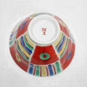 手描き 九谷焼 和洋食器 手起しメキシカン文お茶碗(小)|kutani-bitouen|04