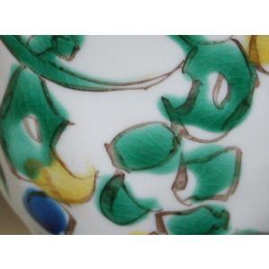 手描き 九谷焼 和洋食器 手起しペルシャ唐草文お茶碗(小)|kutani-bitouen|04