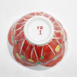 手描き 九谷焼 和洋食器 手起し花文様お茶碗(小) kutani-bitouen 04