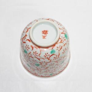 手描き 九谷焼 和洋食器 赤絵梅詰文様湯呑|kutani-bitouen|04