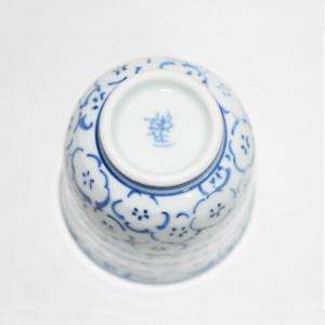 手描き 九谷焼 和洋食器 染付梅詰文様湯呑|kutani-bitouen|04