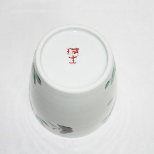 手描き 九谷焼 和洋食器 魯山人うつし 牡丹文様湯呑|kutani-bitouen|04