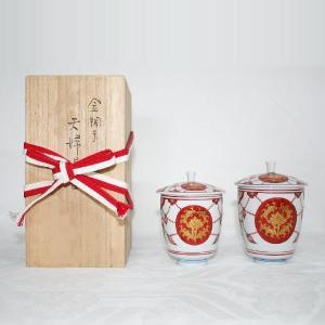 手描き 九谷焼 和食器 皇太子殿下お買い上げ 金襴手瓔珞文湯呑|kutani-bitouen