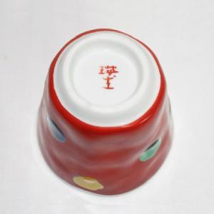 手描き 九谷焼 和洋食器 手起し赤巻水玉文湯呑 kutani-bitouen 04
