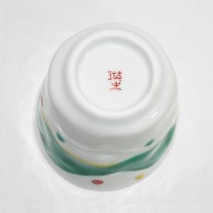 手描き 九谷焼 和洋食器 手起し水玉よろけ文様湯呑|kutani-bitouen|04