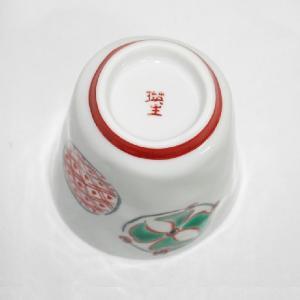 手描き 九谷焼 和洋食器 手起し丸紋様湯呑|kutani-bitouen|04
