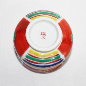 手描き 九谷焼 メキシカン文様いっぷく碗 kutani-bitouen 04