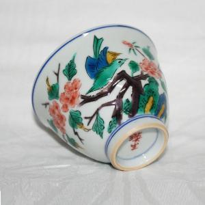 手描き 九谷焼 和食器 花鳥文汲出|kutani-bitouen|05