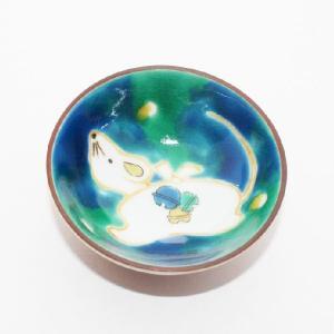手描き 九谷焼 和食器 干支 青手「戌」文様盃|kutani-bitouen