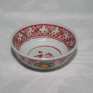 手描き 九谷焼 和食器 赤ごす福文盃|kutani-bitouen|03