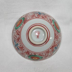 手描き 九谷焼 和食器 赤ごす福文盃|kutani-bitouen|04
