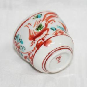 手描き 九谷焼 和食器 呉須赤絵鳥文盃|kutani-bitouen|07