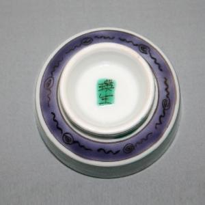 手描き 九谷焼 和食器 古九谷手菊桐文盃|kutani-bitouen|04