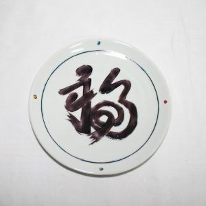手描き 九谷焼 和洋食器 魯山人うつし 五彩福文中皿|kutani-bitouen|04