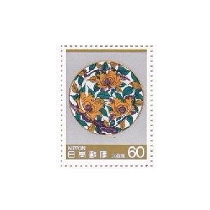 手書き 九谷焼 牡丹文八寸飾皿 (山岸 雄三)|kutani-bitouen|04