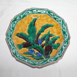 手書き 九谷焼 おもと唐草文尺飾皿|kutani-bitouen
