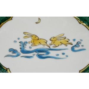 手描き 九谷焼 和洋食器 兎文木瓜皿 kutani-bitouen 03