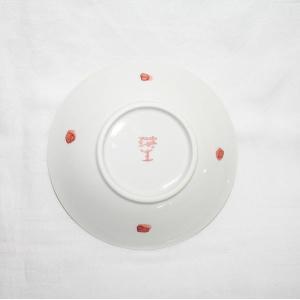 手描き 九谷焼 和洋食器 さわらび文様三・五寸皿|kutani-bitouen|03