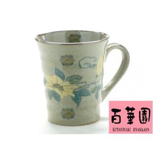 ギフト 九谷焼 マグカップ マグ 金鉄線 宝尽くし ブランド おしゃれ 陶器 縁起柄 花柄(Kutani mug)百華園 kutanihyakkaen