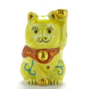 玄関飾り 幸せ置物 飾り物 幸福 風水 幸せ黄色 左手 九谷焼 縁起置物 招き猫 黄色唐草 2号(千客万来)|kutanihyakkaen