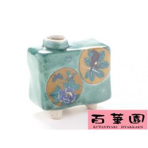九谷焼 一輪挿し 花瓶 フラワーベース 手のひらサイズ インテリア 和風  手描き シール焼 縁起良い 丸紋ミドリ(Kutani vase)百華園 kutanihyakkaen