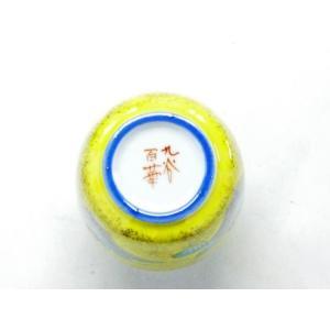 九谷焼 液だれしにくい 蓋ロック機能 磁器 手描き 縁起柄 おしゃれ 九谷焼 醤油差し 吉田屋万年青(ヨシダヤ オモト)|kutanihyakkaen|06
