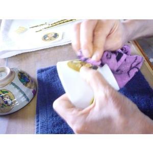 自宅で気軽に抹茶碗 和食器 九谷焼 おしゃれ 花柄 桜柄 茶の湯 茶碗 ギフト包装 九谷焼 抹茶碗 ソメイヨシノ kutanihyakkaen 09
