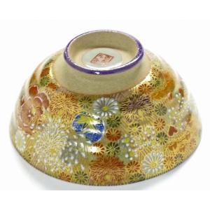 ギフト 九谷焼 飯碗 ご飯茶碗 ちゃわん おしゃれ ハート 大 加賀のお殿様・お姫様気分(金花詰) (Kutani rice bowl) 百華園|kutanihyakkaen