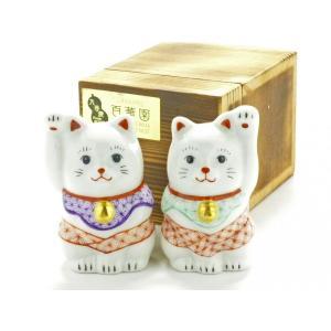 インテリア 幸福 金運 千客万来 九谷焼 縁起置物 ペア招き猫 赤絵細描 2号(木箱入り)|kutanihyakkaen