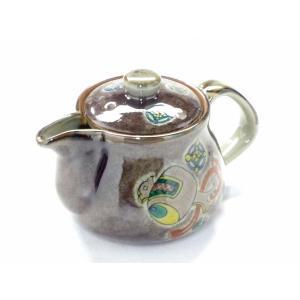 急須 きゅうす ご贈答 一人用 日本製 おしゃれ 洗いやすい 九谷焼 茶器 急須 ティーポット 小 宝尽くし紫塗り 裏絵|kutanihyakkaen