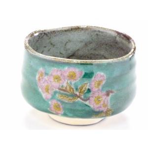自宅で気軽に抹茶碗 和食器 九谷焼 おしゃれ 花柄 桜柄 茶の湯 茶碗 ギフト包装 九谷焼 抹茶碗 ソメイヨシノ緑塗り|kutanihyakkaen
