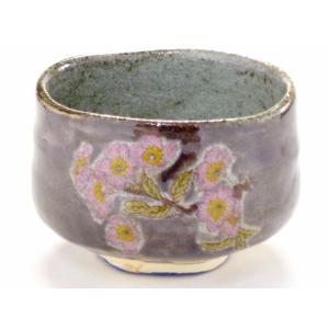 自宅で気軽に抹茶碗 和食器 九谷焼 おしゃれ 花柄 桜柄 茶の湯 茶碗 ギフト包装 九谷焼 抹茶碗 ソメイヨシノ紫塗り|kutanihyakkaen
