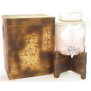 ■■九谷焼 酒井百華園公式サイトでございます。■■  九谷焼の容量1.8lの焼酎サーバーです。 純銀...