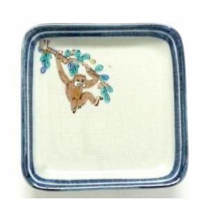 ギフト 九谷焼 干支皿 小皿 飾り皿 申(さる) kutanihyakkaen