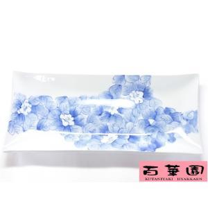九谷焼 長皿 藍椿 磁器|kutanihyakkaen