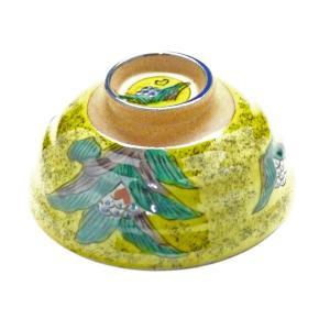 ギフト 九谷焼 飯碗 ご飯茶碗 ちゃわん おしゃれ ギフト 手描き 幸せの黄色 ハート 大 吉田屋万年青 裏絵(Kutani rice bowl) 百華園|kutanihyakkaen