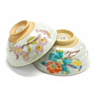 和食器 日本製 ギフト 転写紙 陶器 九谷焼【ペア飯碗】椿に鳥&ソメイヨシノ『中絵』|kutanihyakkaen