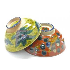 和食器 日本製 ギフト 手描き 陶器 九谷焼 ペア飯碗 吉田屋万年青&木米写し 裏絵|kutanihyakkaen