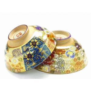 和食器 日本製 ギフト 手描き 陶器 九谷焼 ペア飯碗 青粒+金花詰(傑作)&金花詰|kutanihyakkaen