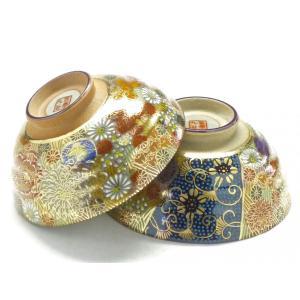 和食器 日本製 ギフト 手描き 陶器 九谷焼 ペア飯碗 金花詰&青粒+金花詰(傑作)|kutanihyakkaen