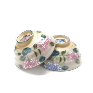 和食器 日本製 ギフト 手描き 陶器 九谷焼 ペア飯碗 がく紫陽花ピンク+ピンク&ピンク+ブルー 裏絵|kutanihyakkaen