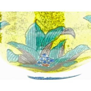 自宅で気軽に抹茶碗 和食器 九谷焼 おしゃれ 長寿 縁起柄 手描き 茶の湯 茶碗  ギフト包装 九谷焼 抹茶碗 吉田屋万年青(ヨシダヤ オモト) 葉6枚 kutanihyakkaen 05