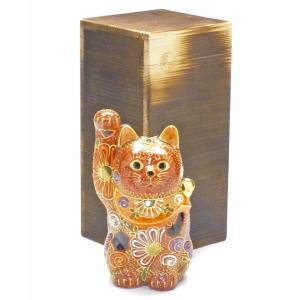 ■■九谷焼 酒井百華園公式サイトでございます。■■  九谷焼のデコ盛の招き猫です。 玄関や床に間にお...