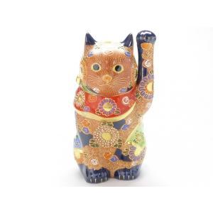 玄関飾り 会社贈答 豪華 手描き 九谷焼 縁起置物 招き猫 デコ盛 8号 千客万来|kutanihyakkaen