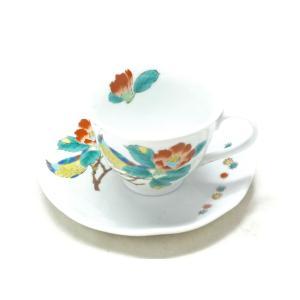 ギフト 九谷焼 カップ&ソーサー コーヒーカップ おしゃれ ギフト 転写紙 磁器 椿に鳥 裏絵 |kutanihyakkaen
