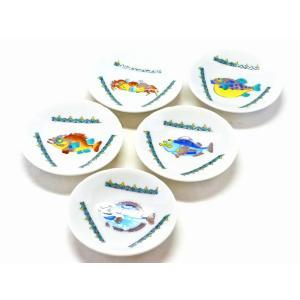 九谷焼 3寸花弁型 皿揃え 魚紋 絵変わり|kutanihyakkaen